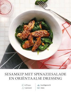 Oriental sesame chicken salad