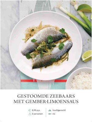 Steamed sea bass with ginger lime sauce