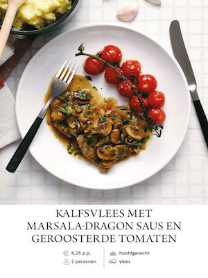 Veal with Marsala sauce