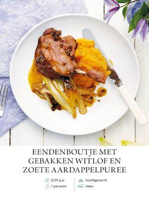 Confit Duck with Sweet Potato Mash