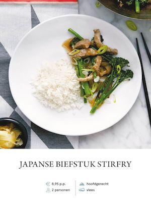Japanese Beef stirfry