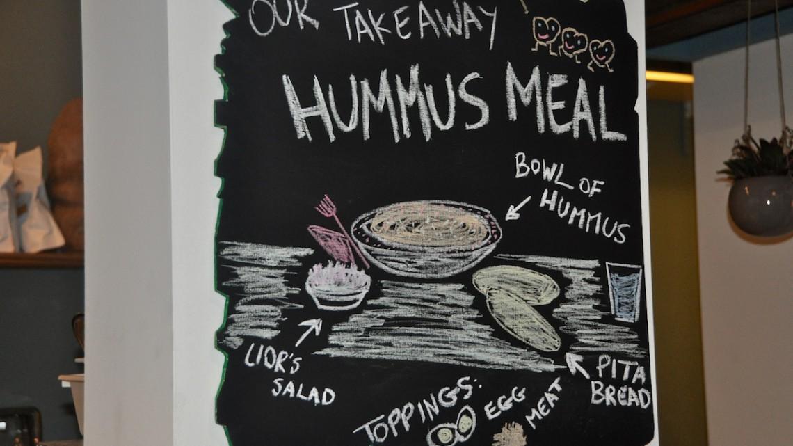 menu Hummus