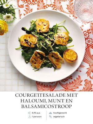 Courgette Salad with Haloumi and Mint