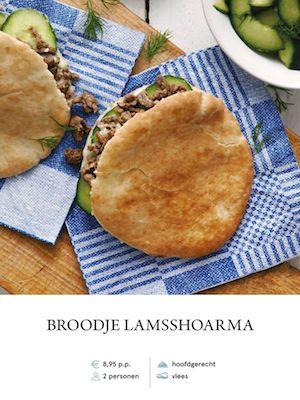 Lamb Shoarma