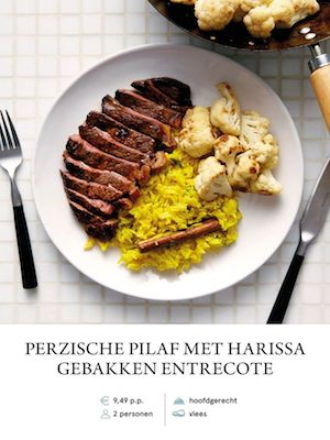 Persian Pilaf with Harissa Fried Sirloin